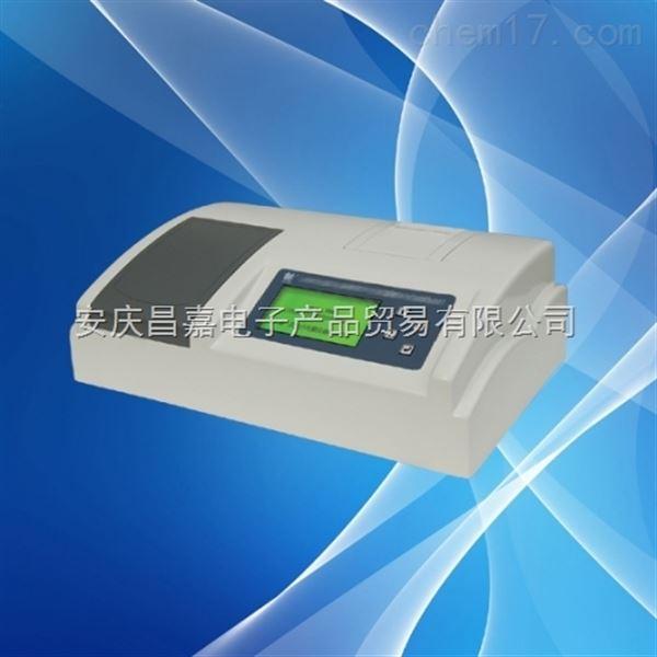 农药残毒快速检测仪GDYN-1010SC(10通道)测定下限:0.01~3.0mg/kg