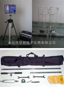 HB-2标准采样设备