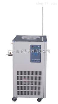 低温冷却液循环装置
