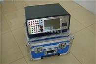 微机型继电保护测试装置