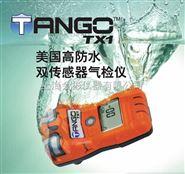 英思科Tango TX1-1便携式一氧化碳气体检测仪