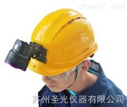 頭戴式紫外線燈