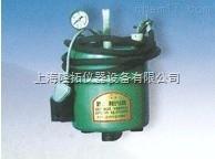 WY5.2-A微型空气压缩机产地