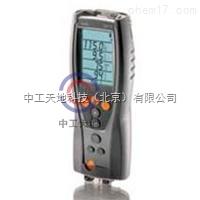 testo 327-2烟尘分析仪
