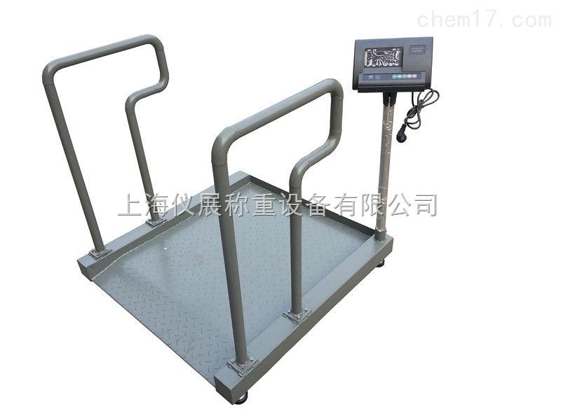 300KG医用轮椅电子秤