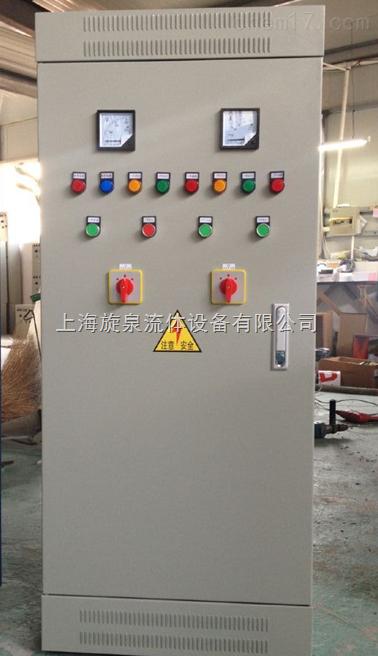 可根据管网压力的高低,自动控制水泵的启动和停止,同时适用于用浮球