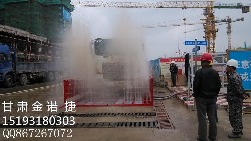 贵阳建筑工地自动洗轮机工程车洗车槽