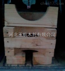 供应保冷管道支撑木管托