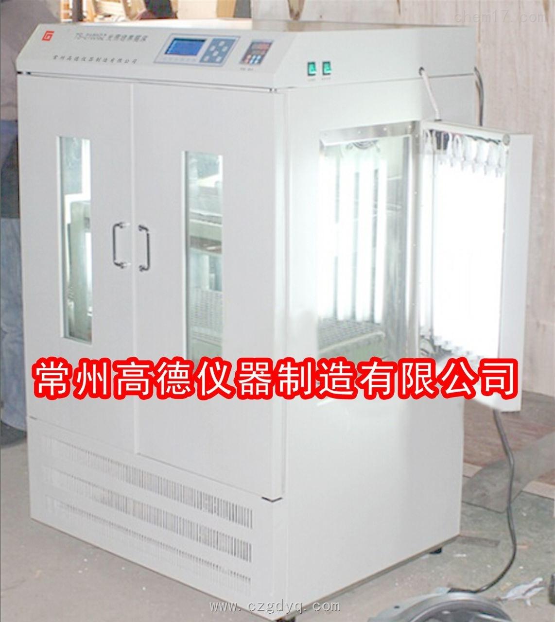恒温光照振荡培养箱