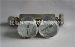 液化气钢瓶可调式不锈钢减压阀