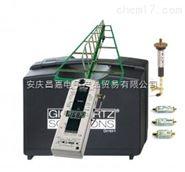 射频/微波分析仪、 射频电磁场分析、0.001 - 1,999,000 µW/m&#178