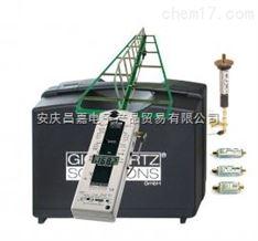 射頻/微波分析儀、 射頻電磁場分析、0.001 - 1,999,000 µW/m²