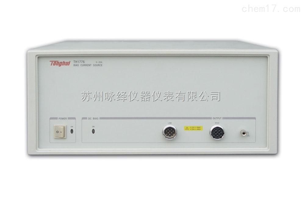 TH1776直流偏置电流源