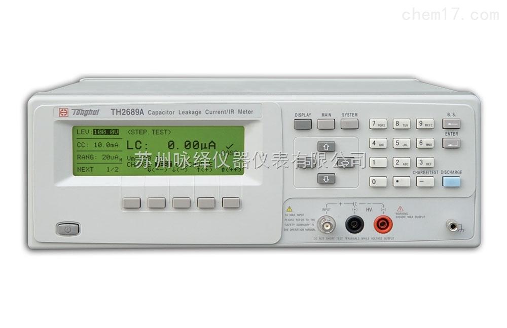 TH2689A漏电流绝缘测试仪,TH2689A漏电流绝缘测试仪价格