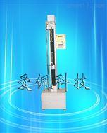 AP-LL8001電腦萬能拉力試驗機|塑料拉力機|電子萬能拉力試驗機
