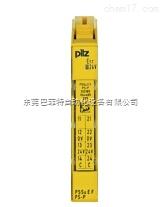 德国PILZ电源模块选型资料