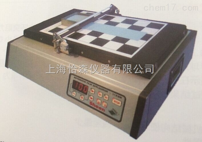 供应英国SHEEN 1132N/1133N/1137自动涂布机