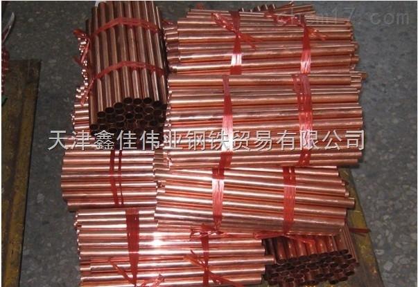 连云港冷媒铜管价格,空调冷媒铜管价格