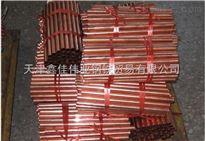 天津脱脂去磷紫铜管,去磷无缝紫铜管生产厂家