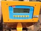 油桶秤,滚筒滚,滚轮秤,电子叉车称,叉车电子秤,手动液压车电子秤