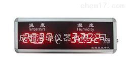 DDFB504温湿度显示仪