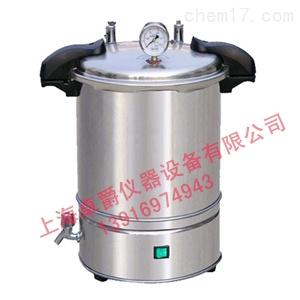 YXQ-SG46-280S-博迅医用型移动式快开门高压灭菌器型号/电热型手提灭菌器经销价