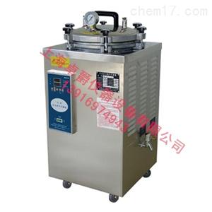 BXM-30R-上海博迅医用型立式压力蒸汽灭菌器制造商/全自动数显式灭菌器价格