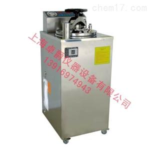 YXQ-LS-70A-上海博迅医用型全自动数显式灭菌器新款/立式压力蒸汽灭菌器供应商