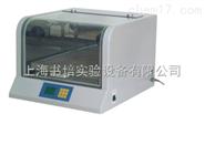 上海一恒THZ-300C恒温培养摇床/THZ-300C培养摇床