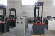 钢筋焊接件试验机 合金铆接件弯曲试验机 100吨金属液压式试验机