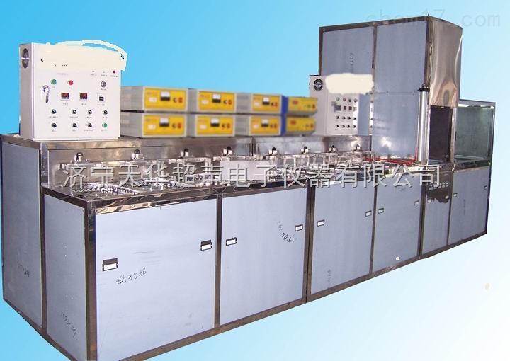 超声波清洗机 广州单槽式超声波清洗机 佛山工业超声波清洗机