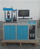 DYE-300S型电脑全自动水泥抗折抗压试验机
