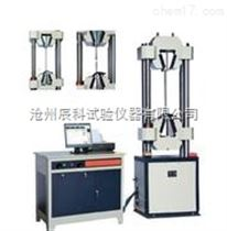 WE-1000KN微机伺服控制钢绞线试验机