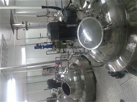 200L 、500L、 1000L海藻酸溶解釜