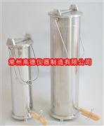 不锈钢水质采样器 不锈钢分层采水器