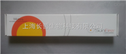 WATERS SunFire C18 5um色谱柱