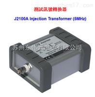 中国台湾仪鼎PICOTEST测试讯号转换器