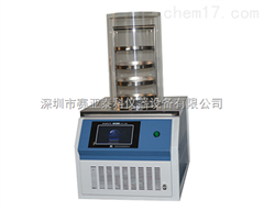 Scientz-18ND普通型冷冻干燥机 /细胞粉碎机