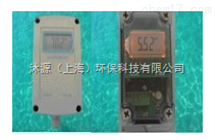 RP-106工业在线PH变送器隔离式ph变送器