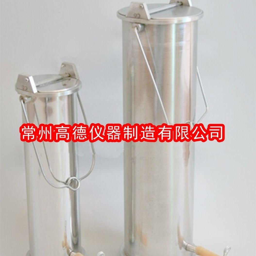 不锈钢水质采样器 分层采水器