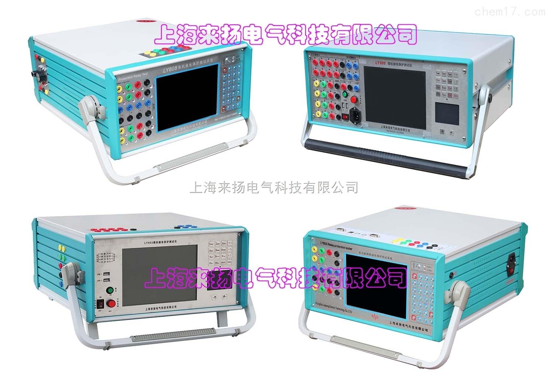 上海微机继电保护校验仪