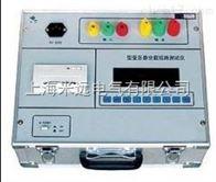ZL-3026型ZL-3026型变压器损耗线路参数综合测试仪