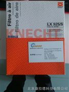 Hengesbach 温度传感器TP12/TW39BH90L060T460