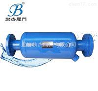 BJLXF-DN50螺旋叶片汽水分离器