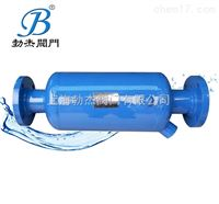 BJLXF-DN50螺旋葉片汽水分離器