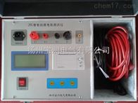 JYL(200)回路电阻测试仪生产厂家