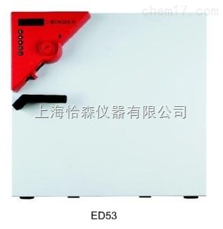 供应德国宾得Binder ED115自然对流精密烘箱中国区一级代理