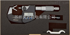 314-251-10三丰V型测砧千分尺314-251-10