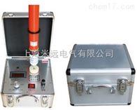 手提式工频验电信号发生器