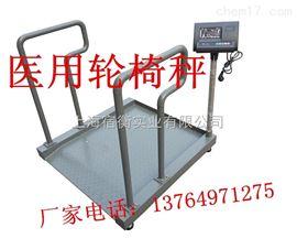 WFL-700W医院专用透析电子秤 医院体重电子秤